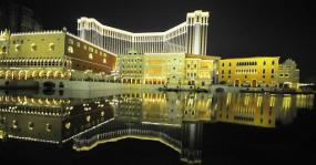 Cheap Hotels Deals in Macau, Macau